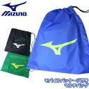 ミズノ マルチバッグ モバイルパッケージがついたマルチバッグ モバイルパッケージ 圧縮袋 ゴルフ 33JM8208 mizuno