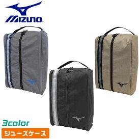 ミズノ ゴルフ メンズ バッグ シューズケース 1足入れ 折り畳めて コンパクト 軽い 全3色 MIZUNO 5LJS209200
