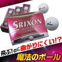【税込1,500円】 ダンロップ スリクソン 1ダース12球入り ゴルフ ボール dunlop SRIXON LADY