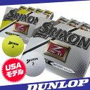 【USモデル】 ダンロップ スリクソン Z STAR XV 2015 更なる飛びを追求!飛距離重視モデル 1ダース 12球入り ゴルフ ボール dunlop S...