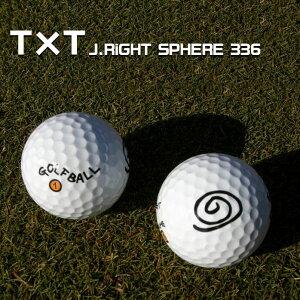 所ジョージ プロデュース TxT ゴルフボール J.RIGHT SPHERE 336 ウレタンカバー 1ダース12球入り outlet