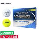 ダンロップ ゴルフ ボール 2ピース スーパーハイブリッド アイオノマー ソフト ディスタンス 1ダース12球入り DUNLOP