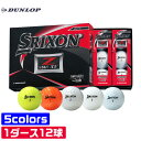 スリクソン ゴルフ ボール Z STAR XV 2019年モデル Spin Skinkコーティング SeRM 高反発 ファストレイヤー 大径2層コア ウレタンカバー 4ピース DUNLOP SRIXON 1ダース 12球