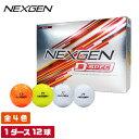 ネクスジェン ゴルフ ボール 3ピース ディースペック アイオノマー 1ダース 12球入り 高耐久 高反発 高弾道 NEXGEN D-SPEC