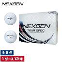 ネクスジェン ゴルフ ボール 3ピース ツアースペック アイオノマー ソフトウレタンカバー 2019 1ダース 12球入り 高初速 高耐久 高反発 高弾道 NEXGEN TOUR-SPEC
