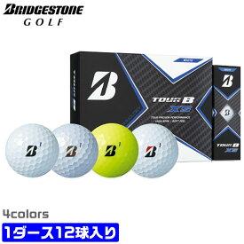 ブリヂストン ゴルフ ボール TOUR B XS スピードコントロールテクノロジー スピン ウレタンカバー 3ピース 330デュアルディンプル BRIDGESTONE 【MS】