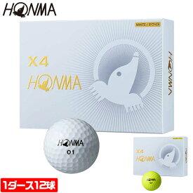 ホンマ ゴルフ ボール X4 4ピース ソフトウレタン ディスタンス 方向性追求タイプ スピン 1ダース12球入り HONMA 本間ゴルフ BT1906