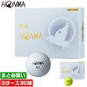 【まとめ買いがお得!3ダースセット】ホンマ ゴルフ ボール X4 4ピース ソフトウレタン ディスタンス 方向性追求タイ…