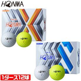ホンマ ゴルフ ボール TW-X TW-S 1ダース 12球入り ホワイト イエロー 3ピース BT1908 BT1904 TOUR WORLD 本間 ゴルフ HONMA