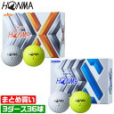 【まとめ買いがお得!3ダースセット】ホンマ ゴルフ ボール TW-X TW-S ホワイト イエロー 3ピース BT1908 BT1904 TOUR…