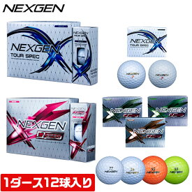 ネクスジェン ゴルフ NEXGEN ボール D SPEC TOUR SPEC ディースペック ツアースペック 1ダース 12球入り NEXGEN GOLFPARTNER