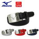ミズノ カラーベルト メンズ どんなファッションにも合うシンプルなベルト 全4色 mizuno golf belt 52JY6560 outlet