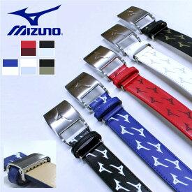 ミズノ 連続柄ベルト お好みで調整できるフリーサイズ 全5色 mizuno 52JY8050 outlet