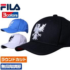 フィラ ゴルフ キャップ フェニックスの刺繍がおしゃれなキャップ 全3色 フリーサイズ FILA 748-925