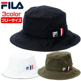 フィラ ゴルフ ハット 帽子 サファリハット アウトドア フリー サイズ調整 ツバ7cm以上 紫外線対策 UVカット FILA 全3色 749-928 outlet