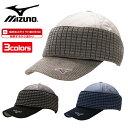 ミズノ ゴルフ キャップ 帽子 冬用 着脱可能なバンドつき ブレスサーモ あったか 全3色 52JW4503 outlet