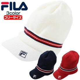 フィラ ゴルフ メンズ キャップ 帽子 ニット 毛糸 ワンポイント トリコロール 定番 2重 裏地付き 暖かい FILA 789-908