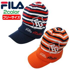 フィラ ゴルフ メンズ キャップ 帽子 ニット 毛糸 ストライプ エンブレム調 2重 裏地付き 暖かい FILA 789-910