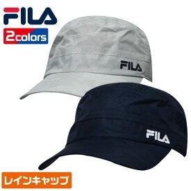 フィラ ゴルフ レインキャップ 耐水圧10000mm 透湿度10000g/平方メートル 24h フリー 雨でも快適 FILA 749-991