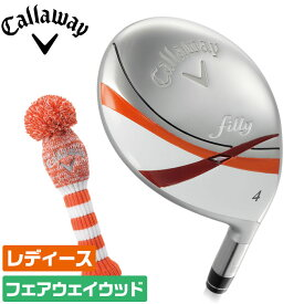 キャロウェイ レディース フェアウェイウッド filly 4W 5W 7W 女性の為に開発された、やさしいゴルフクラブ Callaway Lady's golf outlet