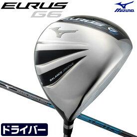 ミズノ ドライバー EURUS G6 ユーラス ゴルフ メンズ EXSAR エクサー MIZUNO DRIVER 5KJBG18351