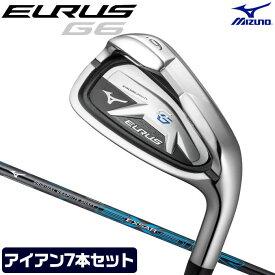 ミズノ アイアン EURUS G6 ユーラス ゴルフ メンズ 7本 #6-PW 50° 56° EXSAR エクサー MIZUNO IRON 5KJKD18307