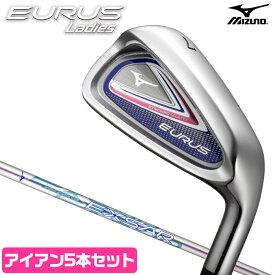 ミズノ アイアン EURUS ユーラス ゴルフ レディース 5本セット #7 #8 #9 PW SW EXSAR エクサー MIZUNO IRON 5KJBD18405