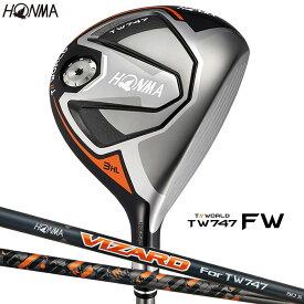 本間ゴルフ TW747-FW フェアウェイウッド メンズ VIZARD for TW747 50シャフト 3W 5W 7W R SR Sフレックス HONMA