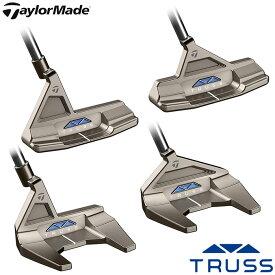 テーラーメイド ゴルフ パター トラス TB1 TB2 TM1 TM2 トラスヒール トラスセンター 33インチ 34インチ スチール TRUSS TaylorMade