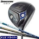 ブリヂストン ゴルフ メンズ ドライバー TOUR B XD-3 9.5度 Diamana DF60 Speeder661 TourAD S カーボン BRIDGESTONE
