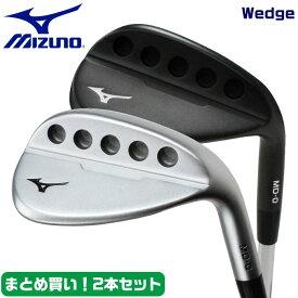 ミズノ ゴルフ ウェッジ 2本セット ミッドサイズ 高重心設計 広いソール幅 スピン やわらかい打感 当店限定モデル MIZUN MD-0