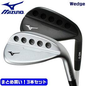ミズノ ゴルフ ウェッジ 3本セット ミッドサイズ 高重心設計 広いソール幅 スピン やわらかい打感 当店限定モデル MIZUN MD-0