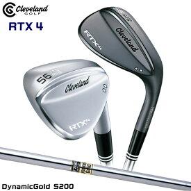 クリーブランドゴルフ RTX 4 ウェッジ ブラックサテン ツアーサテン 仕上げ Dynamic Gold S200 スチールシャフト RTX-4 Cleveland Golf