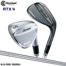 クリーブランドゴルフ RTX 4 ウェッジ ブラックサテン ツアーサテン 仕上げ NS PRO 950GH S スチールシャフト RTX-4 Cleveland Golf