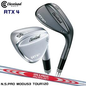 クリーブランドゴルフ RTX 4 ウェッジ ブラックサテン ツアーサテン 仕上げ NS PRO MODUS3 TOUR120 S スチールシャフト RTX-4 Cleveland Golf