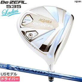 本間 ゴルフ ドライバー レディース Be ZEAL 535 Ladies ホンマ ビジール HONMA DR USA USモデル 10.5° 13° L