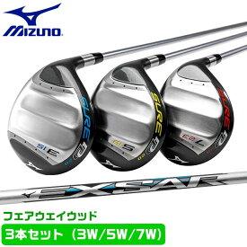 【3本セット】ミズノ ゴルフ フェアウェイウッド SURE DD 2.0 FW 3本セット 3W 5W 7W ワンレングス 飛距離 MIZUNO GOLFPARTNER