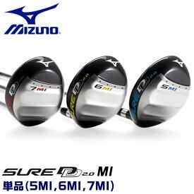 ミズノ ゴルフ SURE DD 2.0 MI マルチアイアン ユーティリティ ワンレングス 5MI 6MI 7MI EXSAR S SR R MIZUNO GOLFPARTNER