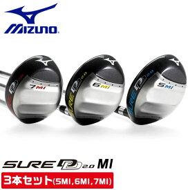 【3本セット】 ミズノ ゴルフ SURE DD 2.0 MI マルチアイアン ユーティリティ ワンレングス 5MI 6MI 7MI EXSAR S SR R MIZUNO GOLFPARTNER
