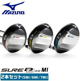 【2本セット】 ミズノ ゴルフ SURE DD 2.0 MI マルチアイアン ユーティリティ ワンレングス 5MI 6MI 7MI EXSAR S SR R MIZUNO GOLFPARTNER