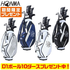 本間 ゴルフ HONMA D1 クラブセット 10本セット キャディバッグ 付き NS PRO 950 GH S D1-500 R メンズ ホンマ HONMA