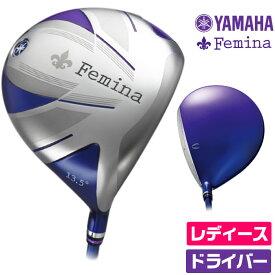 店頭展示品 YAMAHA Femina レディース ドライバー ゆっくり振れる。しっかり飛ばせる。 13.5 TX-415D 4 フェミナ ヤマハ