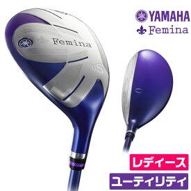 店頭展示品 YAMAHA Femina レディース ユーティリティー ゆっくり振れる。しっかり狙える。 TX-415U 4 フェミナ ヤマハ