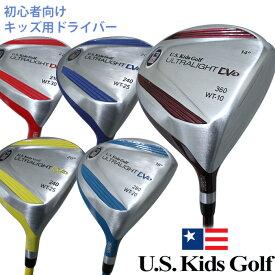USキッズ ウルトラライト ドライバー 初心者用 ゴルフ キッズ ULTRALIGHT U.S.KidsGolf outlet