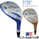 USキッズ ウルトラライト ユーティリティー 初心者用 ゴルフ キッズ ULTRALIGHT Hybrid DV1 U.S.KidsGolf