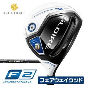 【店頭展示品】 テーラーメイド GLOIRE F2 グローレ フェアウェイウッド GL6600 カーボンシャフト ゴルフ Taylormade 【保証書・付属品無し】