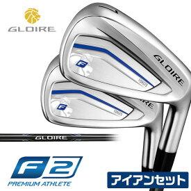 【店頭展示品】 テーラーメイド GLOIRE F2 グローレ アイアンセット 5本セット(6I〜PW) GL6600 カーボンシャフト ゴルフ Taylormade 【保証書・付属品無し】
