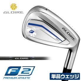 【店頭展示品】 テーラーメイド GLOIRE F2 グローレ ウェッジ GL6600 カーボンシャフト ゴルフ Taylormade 【保証書・付属品無し】