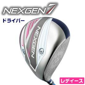 【スーパーSALE クーポン&P最大35倍】 NEXGEN 7 ネクスジェン セブン ドライバー レディース 14°