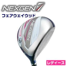 NEXGEN 7 ネクスジェン セブン フェアウェイウッド レディース W3 W5 W7